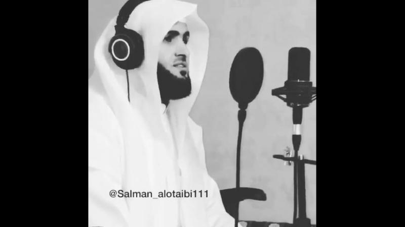 Сальман Аль Утайби