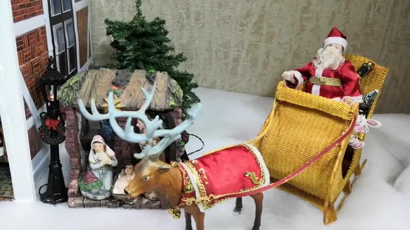 Новогоднее поздравление от кукложителей (румбокс 1:12)