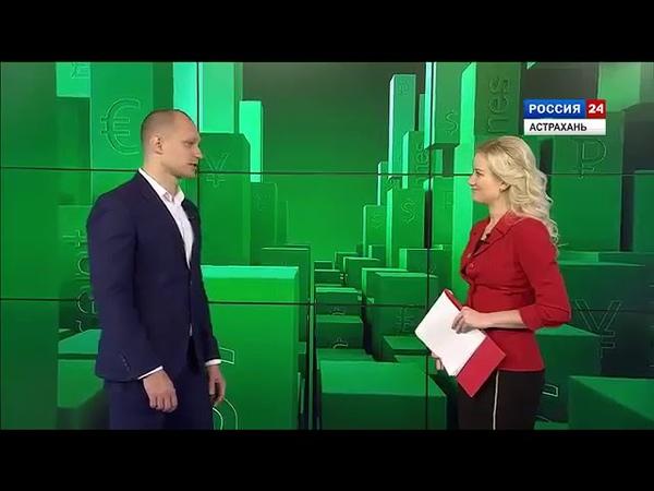 Как найти инвесторов? Россия24. Академия Инвестирования DeM WINNER legend.