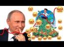 Путин начал ЖЁСТКО бороться с КОРРУПЦИЕЙ и с корнем вырывать эту заразу | Pravda GlazaRezhet
