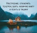 Anastasia Kulakova фото #30