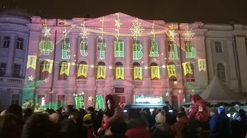 Маппинг шоу на горьковской ёлке 2019