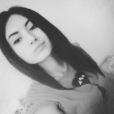 Ирина Богатова