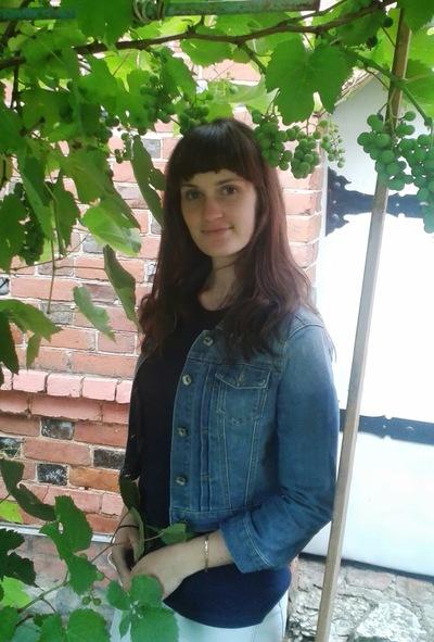 Ольга Курдюмова, 28 мая , Плавск, id91568664