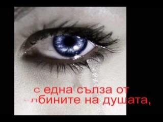 @ BG ПРЕВОД * Panagiotis Psaltis - Aggele mou (ангел мой)