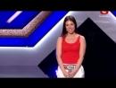 Шикарный Голос Анна Хохлова X - Фактор.
