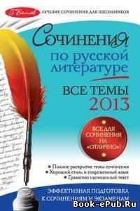 Владислав конюшевский книга