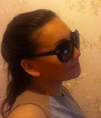 Саяна Жалсанова, 24 января 1990, Уфа, id60773148