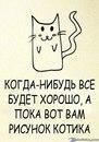 Фото Tania Olyva №33