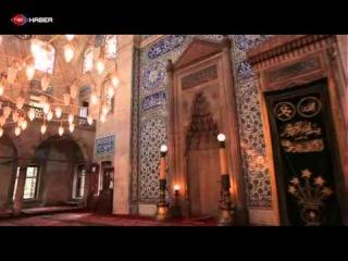 Dua Dua Ramazan - Sokullu Mehmet Paşa Camii
