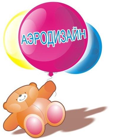 Αндрей Γоршков, 1 января , Мурманск, id192123151