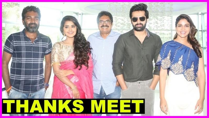 Vunnadhi Okate Zindagi Movie Thanks Meet Ram Anupama Lavanya Tripathi