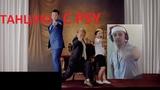Танцуем под PSY - DADDY в Just Dance
