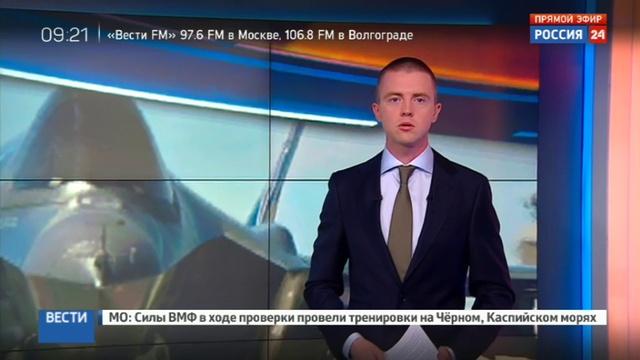 Новости на Россия 24 США впервые разместят истребители F 35 за рубежом Чем ответит Россия смотреть онлайн без регистрации