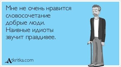 http://cs405922.userapi.com/v405922232/33c7/0C83NiwxXQQ.jpg