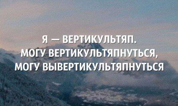 200 скороговорок для развития дикции: ↪ Осторожно, не сломайте язык :)