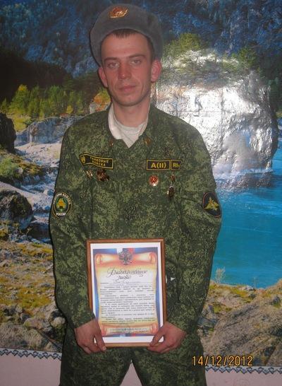 Владимир Овчаренко, 25 сентября , Барнаул, id195021082