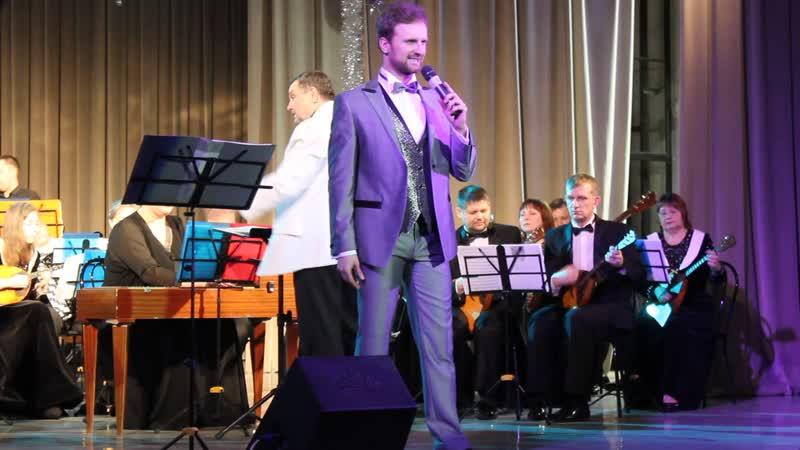 Тюменский оркестр русских народных инструментов и Михаил Шепеленко