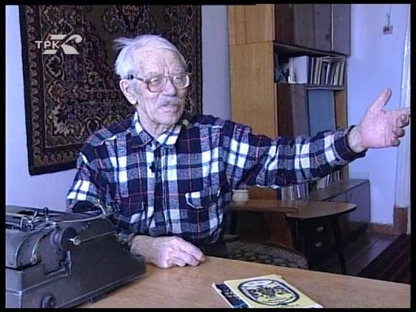 Слово о Комсомольске (Архив ГТРК Комсомольск, 2002 г.)