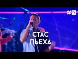 Творческий вечер Валерии в рамках фестиваля Жара 17.08.2018 (анонс)