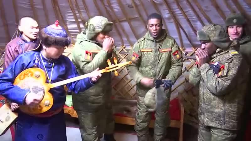Ничего необычного просто военнослужащие из Анголы исполняют рэп под аккомпанемент тувинских народных инструментов