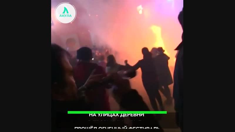 Огненные скачки в Испании | АКУЛА