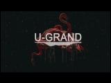 Ю-GranD-Ты больше не моя