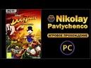 Duck Tales Remastered Утиные истории Прохождение игр PC