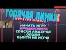 Hotline Miami - дожать вонючек ٩(ఠ益ఠ)۶