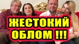 Дом 2 новости 19 июня 2018 (19.06.2018) Раньше эфира