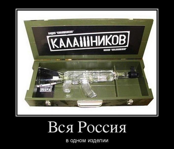 Россия не подтверждает участие своих военных в создании буферной зоны на Донбассе - Цензор.НЕТ 2775