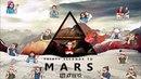 Стикеры в вк Thirty Seconds to Mars