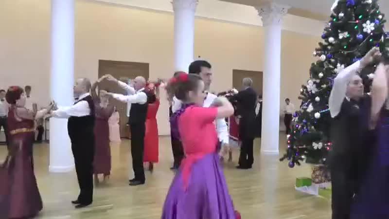 Бал 15дек 18г,ЛЕНДЛЕР