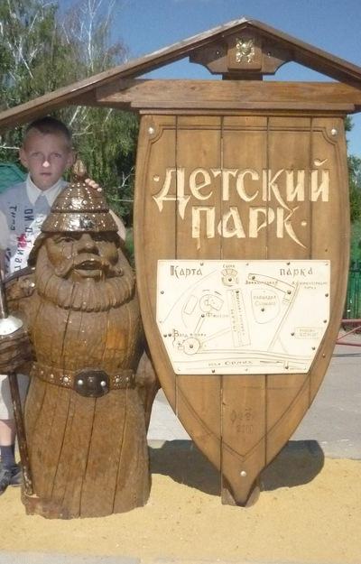 Максим Лисин, 27 апреля , Казань, id181357813