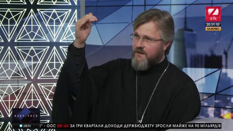 Легітимність першості Константинополя під великим питанням, протоієрей Московського патріархату