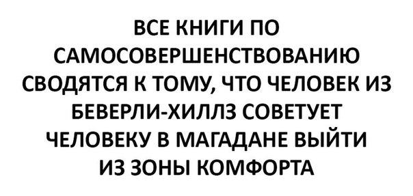 https://pp.vk.me/c543107/v543107294/df0f/9_2Q1EN9aCo.jpg