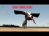 Обзор новой карты в игре:Goat Simulator|Симулятор Козла