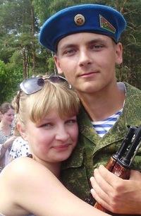 Кристина Лопатина, 2 июня , Бобруйск, id201795062