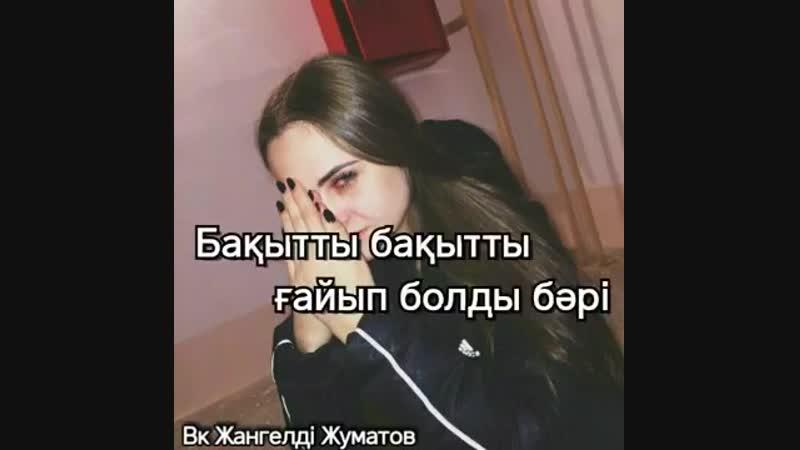 Жангелді Жуматов