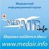 """""""Med Air Info"""" - Здоровье найдется здесь!"""
