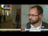 Если у Савченко не будет допуска, то и доступа к документам, содержащим гостайну,...