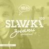 130 SLAVAKA ЗНАКИДВИЖЕНИЙ 02.11.2018 SILVER RAIN RADIO - 102 2 FM KRSK