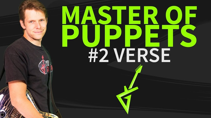 How To Play Master of Puppets Guitar Lesson 2 Verse