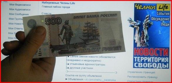 Набережные Челны Life | ВКонтакте