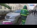 Вести-Москва • Воспитать рефлексы: москвичи расчищают тротуары от автохамов
