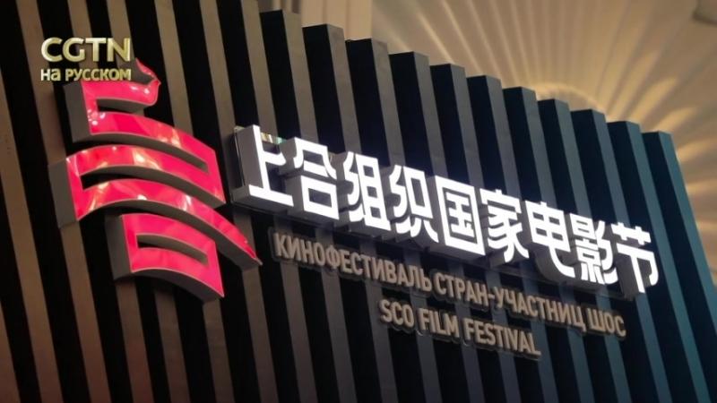 Новости кинофестиваля ШОС в рамках кинорынка состоялась церемония подписания договоров между странами участницами