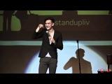 Stand Up Жив - Нурлан Сабуров
