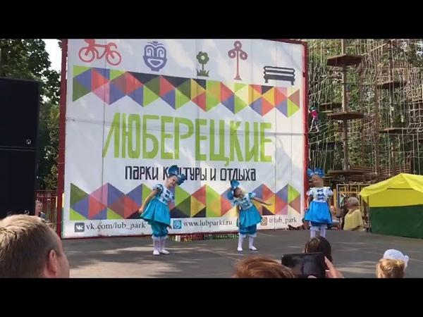 Выступление на дне города Люберцы (8.09.18) Бу-ра-ти-но