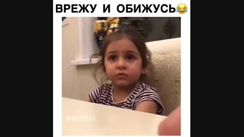 Классная девочка)) 👏😂