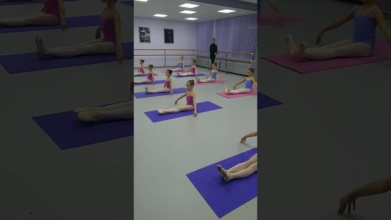 Партерная ( разогрев) гимнастика. 1 и 4 балетные классы
